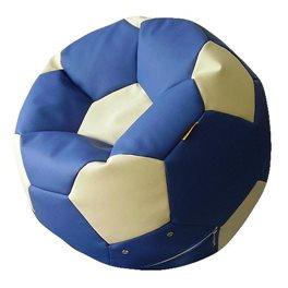 Кресло-мешок Мяч Стандарт сине-белый