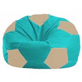 Кресло-мешок Мяч бирюзовый - светло-бежевый М 1.1-293