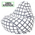 Бескаркасное кресло-мешок Груша Клетка
