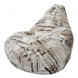 Бескаркасное кресло-мешок Груша Нова милтон