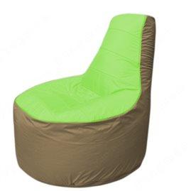 Живое кресло-мешокТрон Т1.1-0721(салатовый-тем.бежевый)