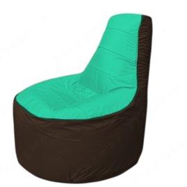 Живое кресло-мешокТрон Т1.1-1219(бирюзовый-коричневый)