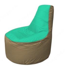 Живое кресло-мешокТрон Т1.1-1221(бирюзовый-тем.бежевый)