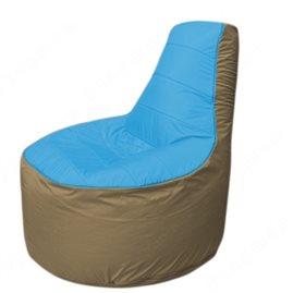 Живое кресло-мешокТрон Т1.1-1321(голубой-тем.бежевый)
