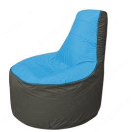 Живое кресло-мешокТрон Т1.1-1323(голубой-тем.серый)