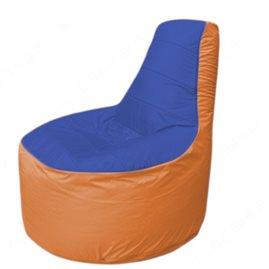 Живое кресло-мешокТрон Т1.1-1405(синий-оранжевый)