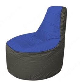 Живое кресло-мешокТрон Т1.1-1423(синий-тем.серый)