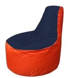Живое кресло-мешокТрон Т1.1-1605(тем.синий-оранжевый)