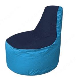 Живое кресло-мешокТрон Т1.1-1613(тем.синий-голубой)
