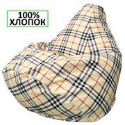 Живые кресла-мешки Груша (хлопок)