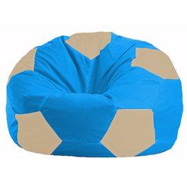 Кресло-мешок Мяч голубой - светло-бежевый