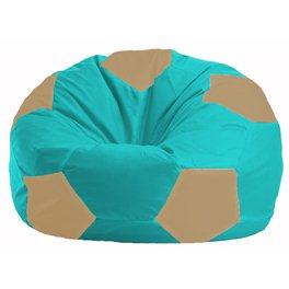 Кресло-мешок Мяч бирюзовый - бежевый М 1.1-289