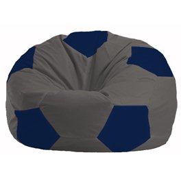 Кресло-мешок Мяч тёмно-серый - тёмно-синий