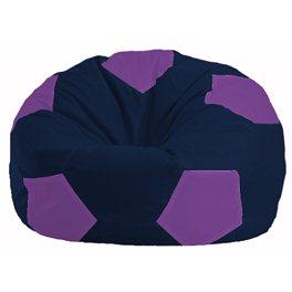 Кресло-мешок Мяч тёмно-синий - сиреневый М 1.1-40