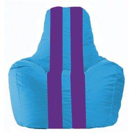 Кресло-мешок Спортинг голубой - фиолетовый С1.1-269