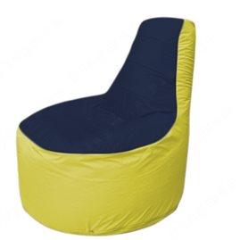 Живое кресло-мешокТрон Т1.1-1606(тем.синий-желтый)