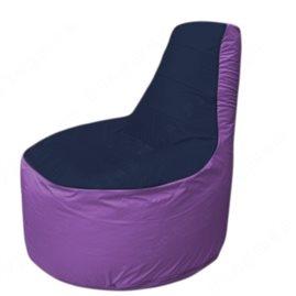 Живое кресло-мешокТрон Т1.1-1617(тем.синий-сиреневый)