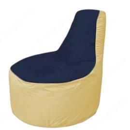 Живое кресло-мешокТрон Т1.1-1620(тем.синий-бежевый)