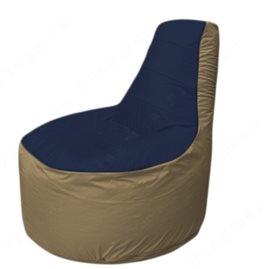 Живое кресло-мешокТрон Т1.1-1621(тем.синий-тем.бежевый)