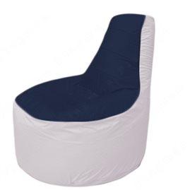 Живое кресло-мешокТрон Т1.1-1625(тем.синий-белый)
