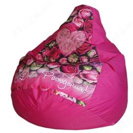 Кресло-мешок С Днём Рождения-2