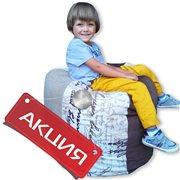 Живые кресла-мешки АКЦИЯ!
